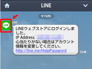 line012